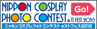 NIPPON COSPLAY PHOTO CONTEST@ST.FEST 2016